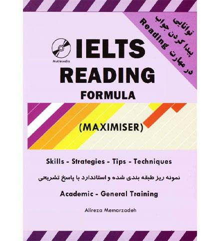 دانلود کتاب Alireza Memarzadeh_ielts reading formula