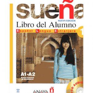 دانلود فایل کتاب اسپانیایی Sueña1