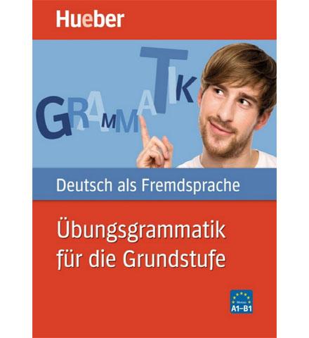 دانلود فایل کتاب آموزش آلمانی Übungsgrammatik für die Grundstufe