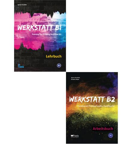دانلود پکیج PDF کتاب آموزش آلمانی Werkstatt