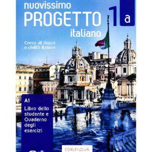 فایل کتاب Nuovissimo Progetto italiano 1